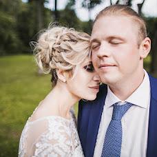 Wedding photographer Dmitriy Chagov (Chagov). Photo of 16.06.2017