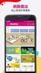momo購物網-行動購物第一站。全通路兩百萬件商品一指購足 - Android Apps on Google Play