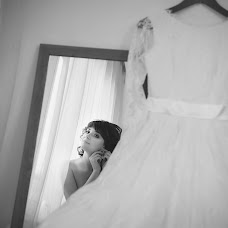 Wedding photographer Anastasiya Lesina (AnastasiaLesina). Photo of 16.03.2015