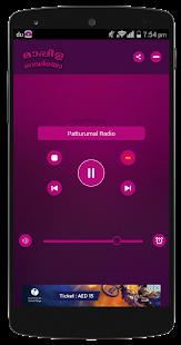 MappilaSongs Radios - náhled