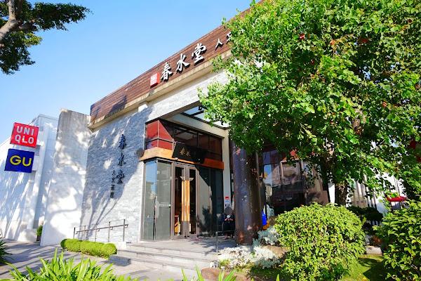 春水堂:世界珍珠奶茶的發源地,季節限定草莓奶霜珍珠茉奶