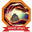 SahyadriPratisthan icon