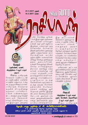 Balajothidam Weekly Rasipalan and Panchangam