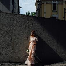 Wedding photographer Andrey Gribov (GogolGrib). Photo of 10.10.2018