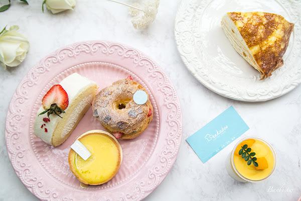 赤峰街人氣美食Peekaboo麵包屋 料多滿滿麵包與可愛甜點 中山站下午茶