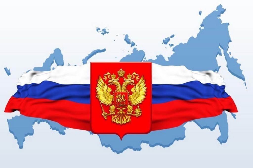 http://advokatrd.ru/ap/news/1016/Den_Rossii.jpg