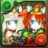 アムリ&リネア