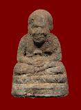 หลวงพ่อทวดวัดช้างให้ เนื้อว่านแดง สำนักสงฆ์ในหานภูเก็ต สวยพร้อมกล่องเดิม