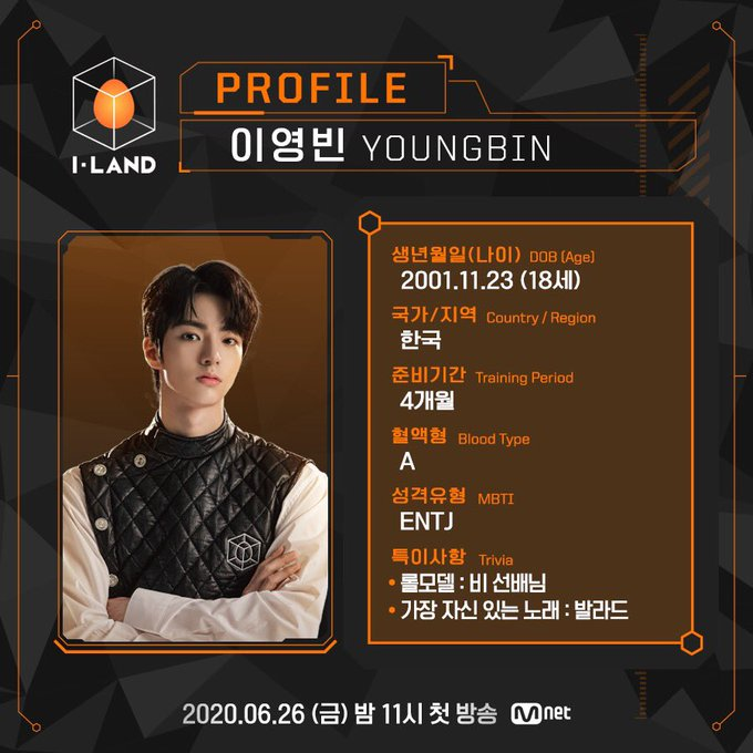 11-youngbin