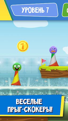 Прыг-скокеры screenshot 5