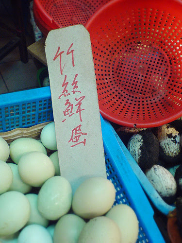 chinese, salted egg, salted duck egg, 鹹鴨蛋