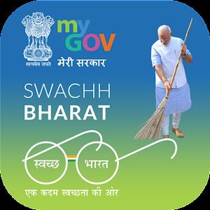 Swachh Bharat Abhiyaan