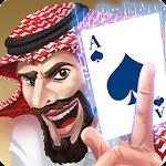 Baloot Kings - ملوك بلوت 1.8.2
