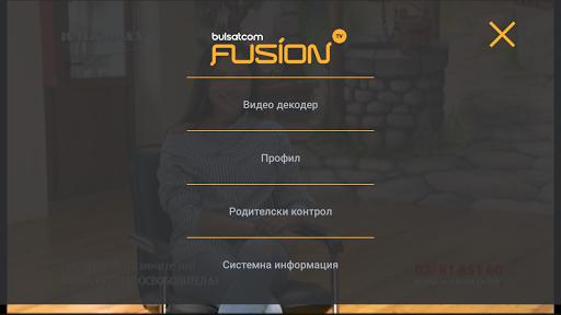 BulsatcomTV 1.3.3 screenshots 1