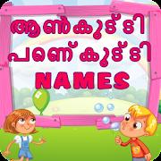 Malayalam Baby Names