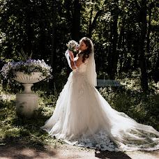 Wedding photographer Anna Nikolaeva (nicolaeva92). Photo of 02.06.2018