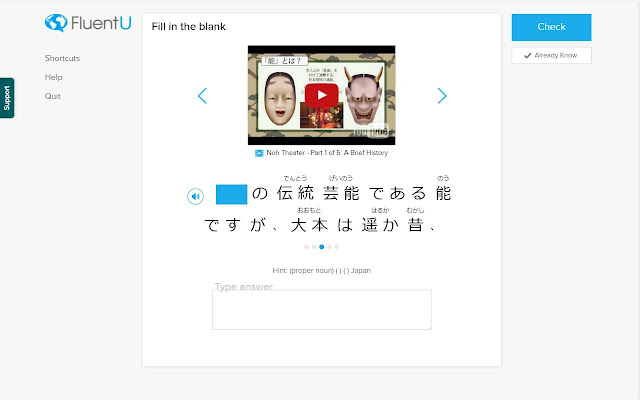 FluentU Japanese Furigana