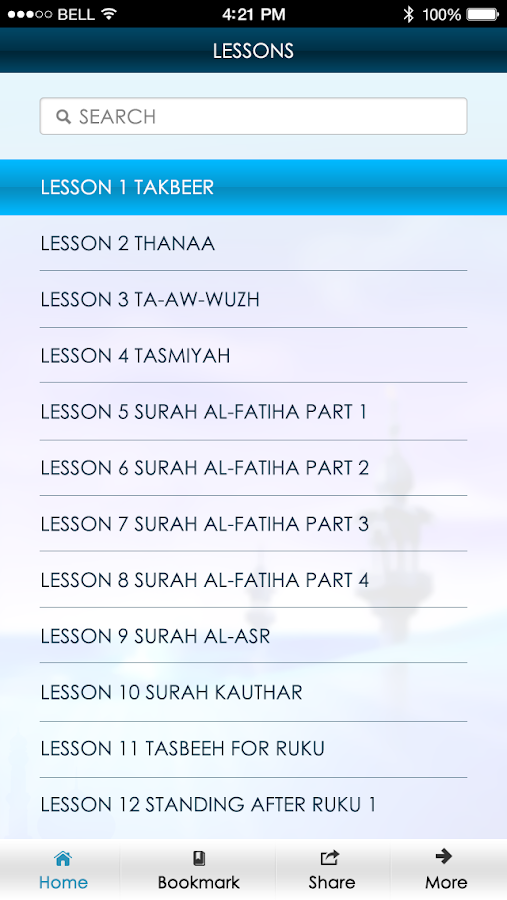 Learning Tajweed- screenshot