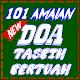 Amalan Tasbih Bertuah for PC-Windows 7,8,10 and Mac 1.0.1
