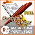 Jafar Complete Tafsir Offline icon
