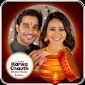 करवाचौथ फोटो फ्रेम  2020 Karwa Chauth Photo Frames icon