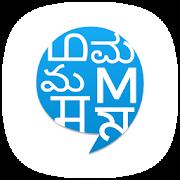 Learn Spoken English, Hindi, Tamil & Kannada Free