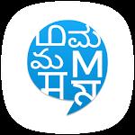Learn Spoken English, Hindi, Tamil & Kannada Free Icon