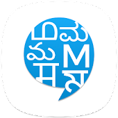 Learn Spoken English, Hindi, Tamil & Kannada FREE