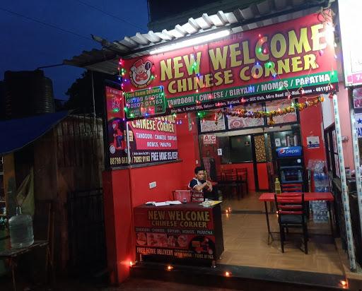 New Welcome Chinese Corner menu 1