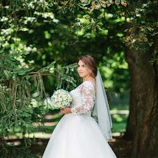 Wedding photographer Olga Bulgakova (OBulga). Photo of 01.11.2018