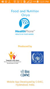 FNB Odia HealthPhone- screenshot thumbnail