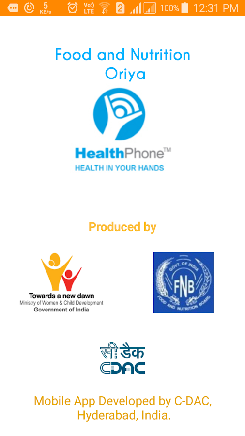 FNB Odia HealthPhone- screenshot