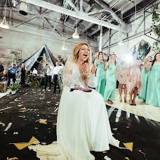 Photographe de mariage Roman Shatkhin (shatkhin). Photo du 07.05.2018