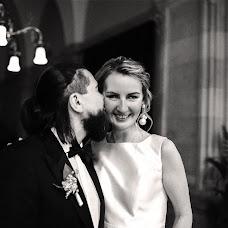 Hochzeitsfotograf Sasha Akopova (terrakopova). Foto vom 19.07.2019