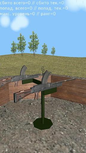 anti aircraft artillery screenshot 2