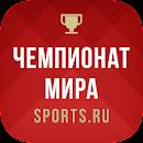 Чемпионат мира 20  Россия file APK Free for PC, smart TV Download