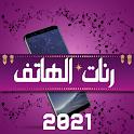 رناات هاتف Phone Ringtones 2021 icon