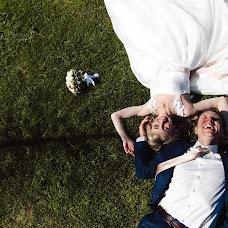 Wedding photographer Sergey Fonvizin (sfonvizin). Photo of 16.08.2017