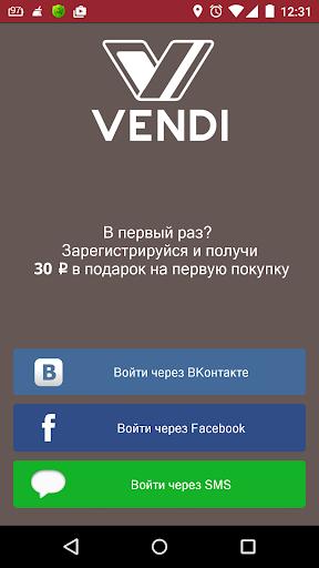 VENDi