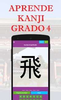 Aprende Kanji Grado 4 Gratis