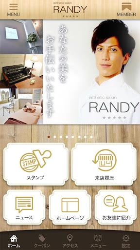 RANDY 公式App