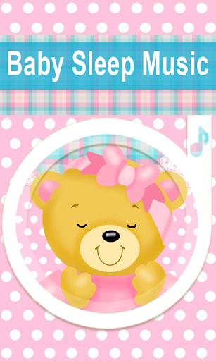 宝宝睡眠音乐