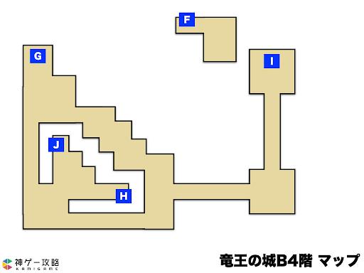 ドラクエ1_竜王の城B4