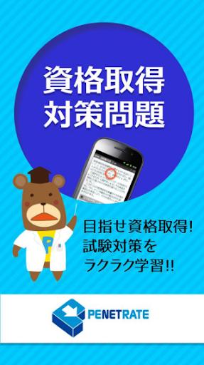 發現最好的破解版、已付費版android應用- ApkHere市場- ApkHere.com