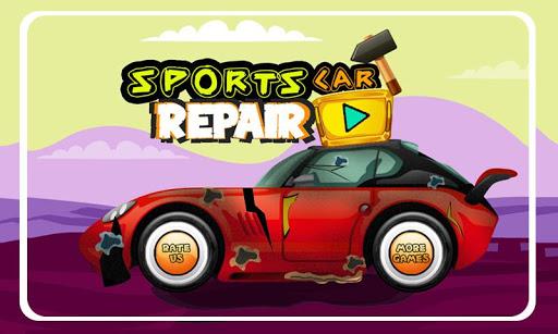 スポーツ車の修理工場