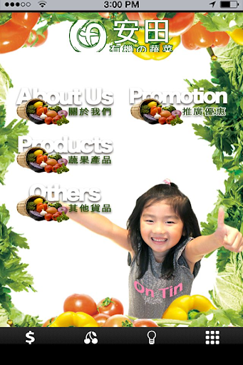 Y2K寶寶成長圖Day1~ - 赫而司專業營養保健網-專業醫療通路保健食品NO.1-全球知名營養保健食品品牌進口代理銷售 ...