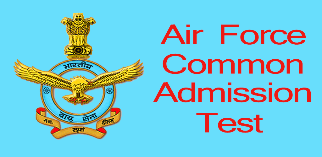 air force common admission - 1024×500
