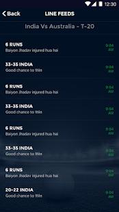Cricket Mazza - náhled