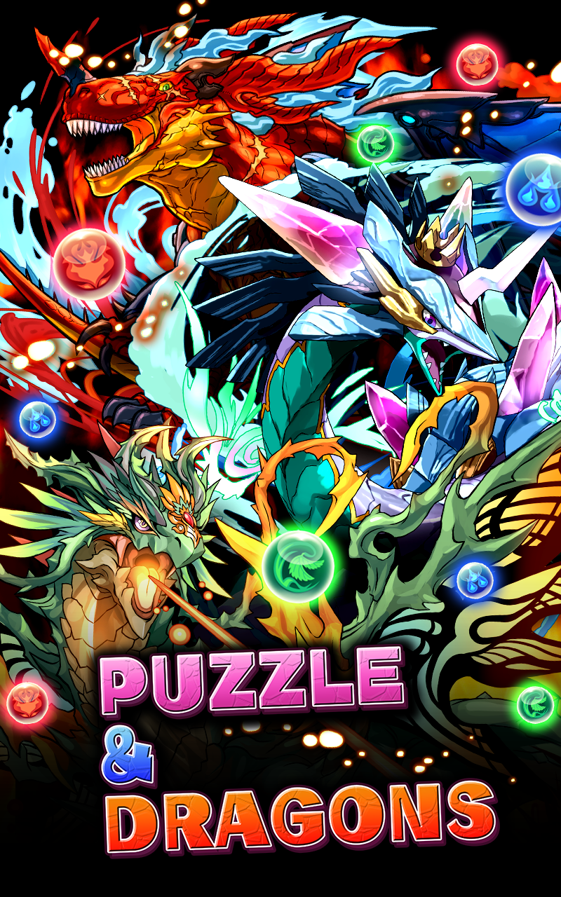 Puzzle & Dragons screenshot #1