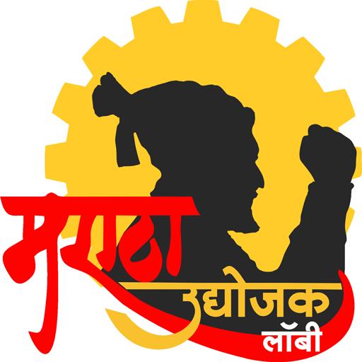 MUL Marathi Calendar 2019